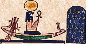 Ra the sun god boat in heaven
